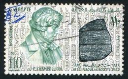 Pierre de Rosetta Image libre de droits