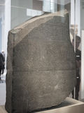 Pierre de Rosetta chez British Museum à Londres Photos stock