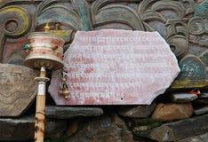 Pierre tibétaine de Mani Images libres de droits
