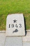 Pierre tombale commémorative de granit photographie stock