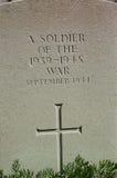 Pierre tombale de la deuxième guerre mondiale Photographie stock libre de droits