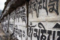 Pierres bouddhistes de prière de mani, Himalaya, Népal Images libres de droits