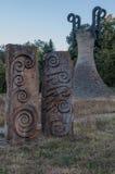 Pierres chez Memorial Park Hisar dans Leskovac Photos stock