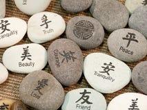 Pierres de zen Photos stock