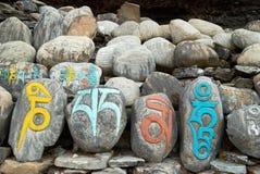 Pierres tibétaines de prière Photos libres de droits