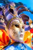 Pierrot Venedig maskerar, karnevalet. Arkivfoton