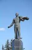 Pierwszy astronauta ława przysięgłych Gagarin Fotografia Royalty Free