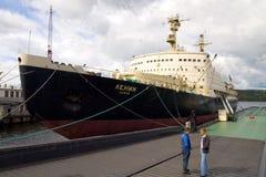 Pierwszy atomowy Lodowy łamacz fotografia stock