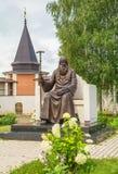 Pierwszy patriarcha Moskwa i Wszystkie Rosja praca Zdjęcie Stock