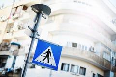 Pieszy znak na Izrael ulicie Obrazy Royalty Free