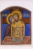 Pieta Mary Jesus Mosaic Holy Assumption Pechersk Lavra Kiev Ukraine Royalty-vrije Stock Afbeeldingen
