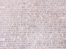 Pietra antica con testo latino Fotografia Stock Libera da Diritti