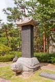 Pietra dell'epitaffio di principe Imperial Heung a Seoul, Corea Fotografie Stock