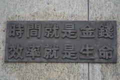 Pietra della porcellana Fotografia Stock Libera da Diritti
