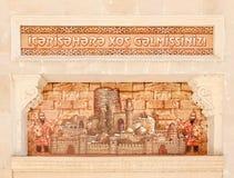 Pietra della runa Fotografia Stock Libera da Diritti