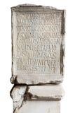 Pietra incisa in Colosseo Immagini Stock Libere da Diritti