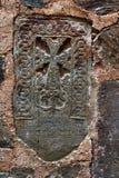 Pietra trasversale armena Khachqar immagini stock libere da diritti