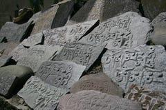 Pietre tibetane di preghiera Immagini Stock Libere da Diritti