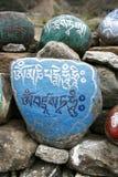 Pietre tibetane di preghiera di mani, annapurna Fotografia Stock Libera da Diritti