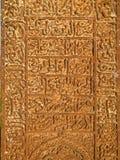 Pietre tombali turche fotografia stock