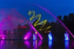 Śpiewacka fontanna Obrazy Stock