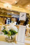 Pieza central y menú de la boda Imagen de archivo libre de regalías