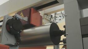 Pieza de equipo de la línea de la protuberancia metrajes