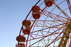 Pieza de la rueda de Ferris Imagenes de archivo