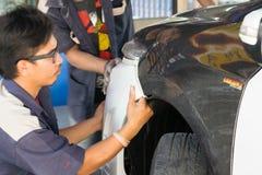 Pieza del tope del coche Imagen de archivo
