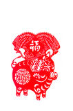 Pig. This is a picture of the Chinese paper cutting. Paper-cutting is one of the traditional Chinese arts and crafts Royalty Free Stock Images