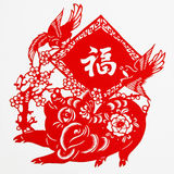 Pig. This is a picture of the Chinese paper cutting. Paper-cutting is one of the traditional Chinese arts and crafts Stock Photos
