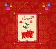 Pig Chinese New Year. Red Background With Flower. Year og the pig 2019 hieroglyph Pig.  royalty free illustration