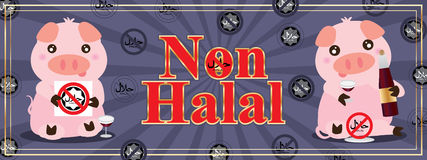 Pig Non Halal frame banner Stock Photo