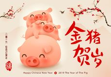 The Pig Pile. Chinese New Year stock photos