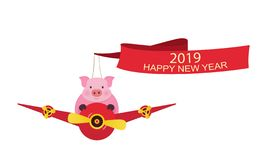 Pig pilot flies on a plane with banner of Happy New Year. Stock Illustration