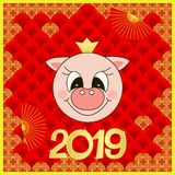 Pig is the symbol of the 2019 New Year, against the backdrop of the Asian ornament. vector illustration