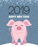Pig symbol of the New Year. Cheerful pig symbol of the New Year 2019 vector illustration