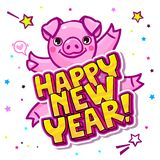 Pig is a symbol of 2019 new year. Head of the Pig in pop art style royalty free stock images