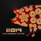 The pig symbol of the new 2019 year vector illustration