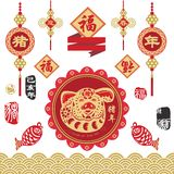 Pig Year of Chinese New Year Ornament Set. A vector illustration of Pig Year of Chinese New Year Ornament Set. Chinese Calligraphy translation ` Pig, Good royalty free illustration