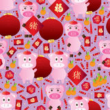 Pig year zodiac Chinese seamless pattern. Illustration design drawing pink color pig year zodiac Chinese seamless pattern graphic element background object decor Stock Photography