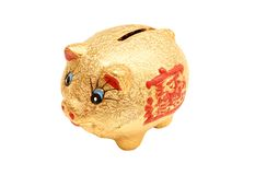 Piggy bank. Chinese piggy bank Stock Image