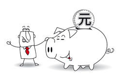 Piggy bank and yuan Royalty Free Stock Photography