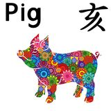 Piglet with Chinese Zodiac Sign Pig. Piglet as a Chinese Zodiac Sign Pig, Fixed Element Water, symbol of New Year on the Eastern calendar, hand drawn vector Stock Image