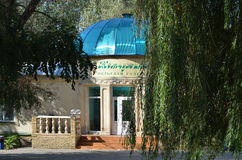 Pijący galerię Operla w miejscowości wypoczynkowej Anapa Fotografia Stock