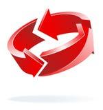 Pijlen Ring Rotating Royalty-vrije Stock Foto