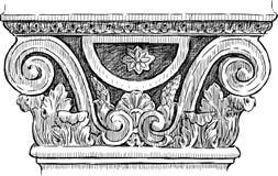 Pijler Royalty-vrije Stock Foto