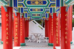 Pijlers bij Chinese Tempel Royalty-vrije Stock Foto's