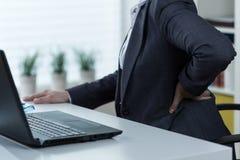 Pijn van lagere rug Stock Afbeelding