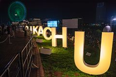 Pikachu-Ausbruch! 2018 über 1.500 Pikachus, zum in Yokohama zu erscheinen u. vorzuführen stockfotografie